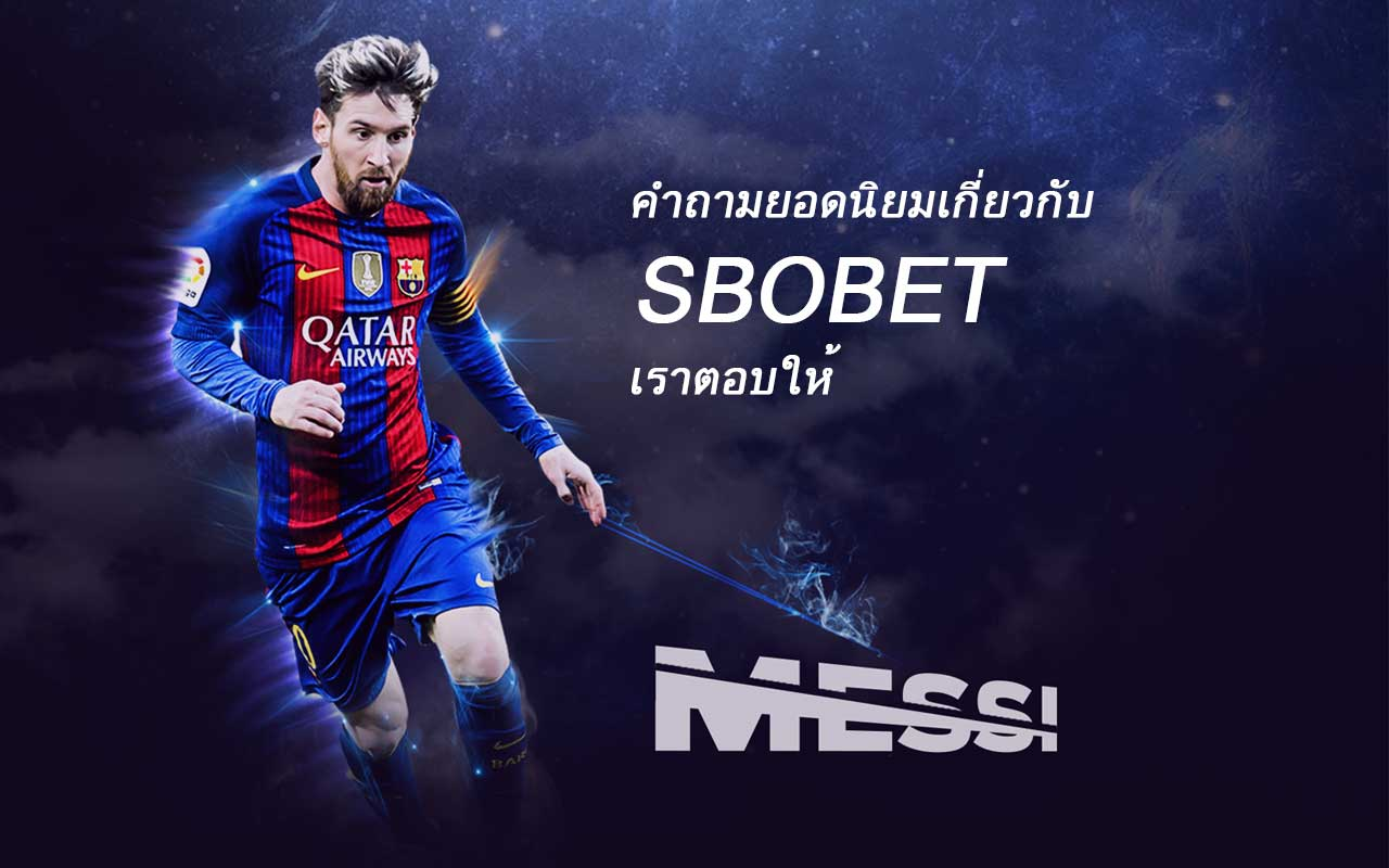 Top-questions-about-SBOBET